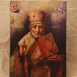 Святий Миколай (20 ст.)